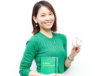 「熱闘甲子園」のキャスターを3年連続で務めるヒロド歩美さん