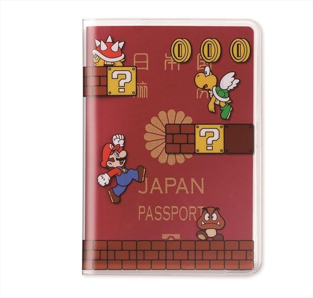 「パスポートカバー スーパーマリオ(ステージ)」(税別1000円)