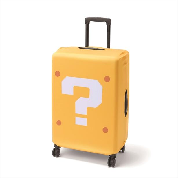 【写真を見る】あのブロックを再現!「スーツケースカバー スーパーマリオ(ハテナブロック)」(税別3000円)
