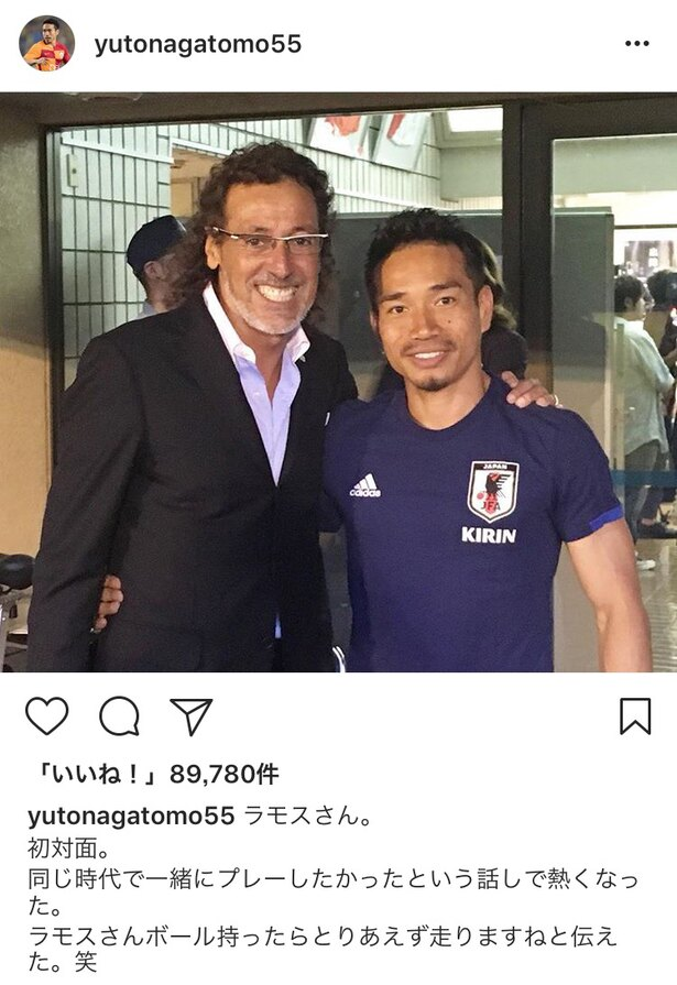 ※画像は長友佑都Instagram(yutonagatomo55)のスクリーンショットです
