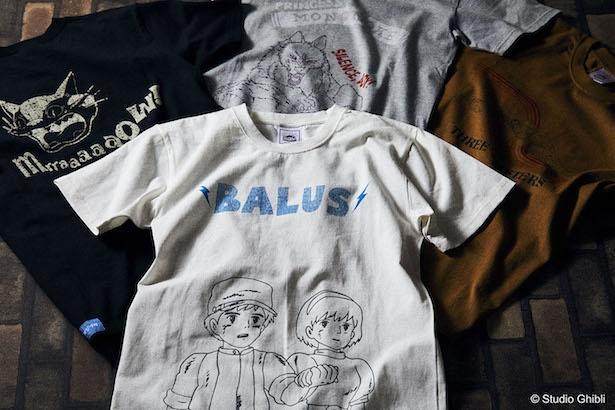 【写真】天空の城ラピュタ Tシャツ バルス パズー&シータ
