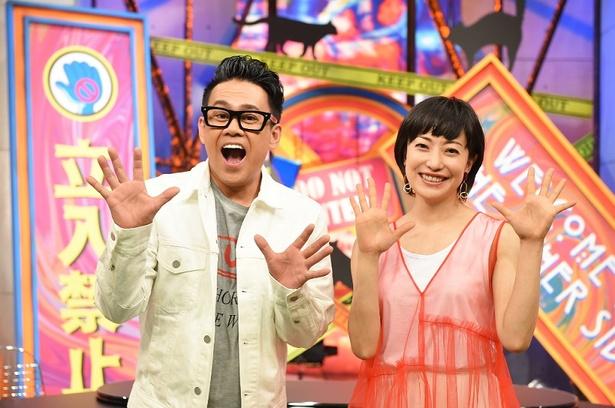 番組でMCを務める菅野美穂(右)と宮川大輔