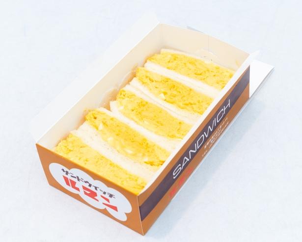 ふわふわでまろやかなエッグサンド¥853はお店の看板メニュー