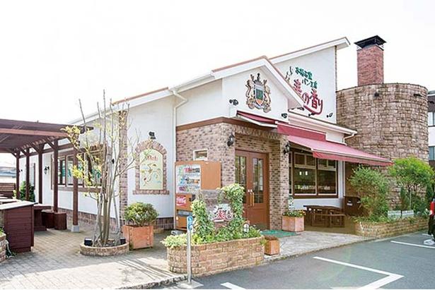 本格石窯パン工房 麦の香り 福間店