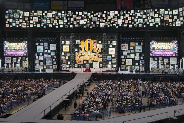 初の名古屋開催となったAKB総選挙「AKB48 53rdシングル世界選抜総選挙-世界のセンターは誰だ?-」