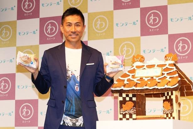 イベントに登場した元サッカー日本代表・前園真聖