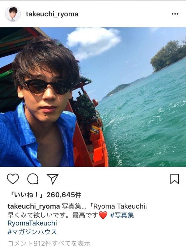 ※画像は竹内涼真(takeuchi_ryom)公式Instagramのスクリーンショットです
