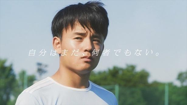 キリンレモン発売90周年CMに登場する17歳のプロサッカー選手・久保建英