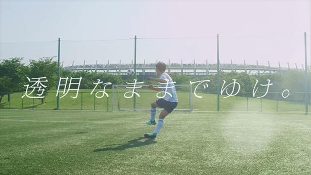 幼い頃からサッカーに打ちこんできた久保のスーパープレーに注目!