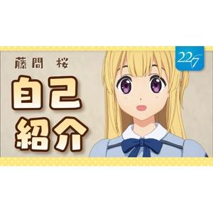 """""""22/7(ナナブンノニジュウニ)""""初のテレビ番組&YouTuber企画がスタート!"""