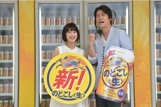 桐谷健太と門脇麦が出演する新CMは6月19日(火)から順次オンエア!