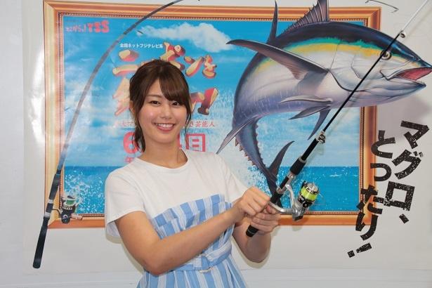 """稲村亜美、中学時代は""""料理部""""だった「ニッポンを釣りたい!」でマグロ釣りに挑戦!"""