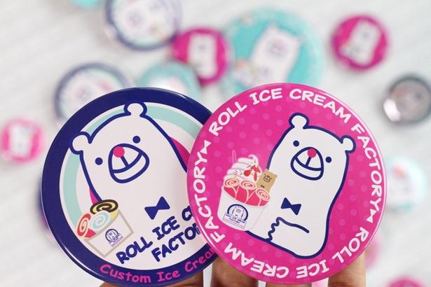オープニングキャンペーンでもらえる「くるくるアイスのシロくん」グッズがかわいい!