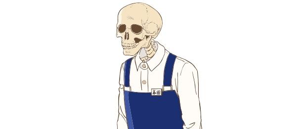 TVアニメ「ガイコツ書店員本田さん」最新情報が公開!本田さん役・斉藤壮馬のコメントも到着!