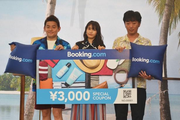 「Booking.com Cafe」は6月15日(金)~6月24日(日)まで期間限定オープン