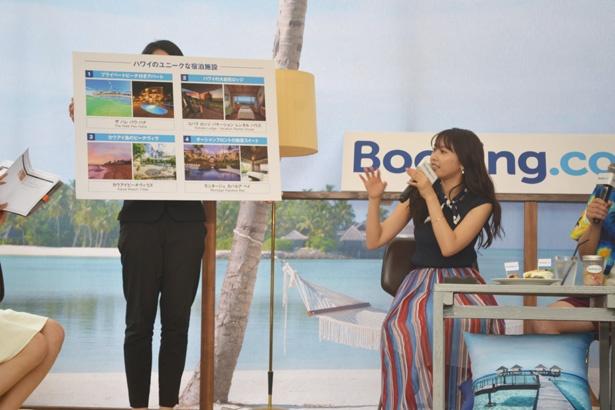 ハワイの豪華宿泊施設を紹介された佐野ひなこは、憧れの目線で「泊まってみたい」