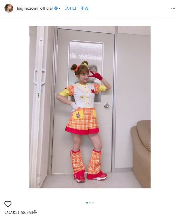 ※辻希美Instagram(tsujinozomi_official)のスクリーンショット