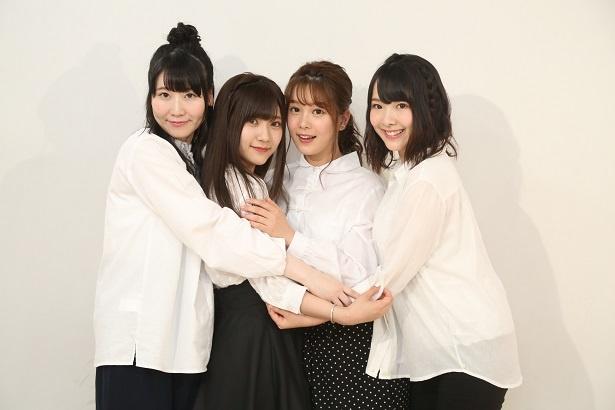 声優アイドルユニット・ギルドロップス(写真左から永恵由彩、山田麻莉奈、小坂井祐莉絵、江原裕理)