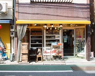 お店は駅から徒歩5分ほどの下北沢一番街商店街沿い