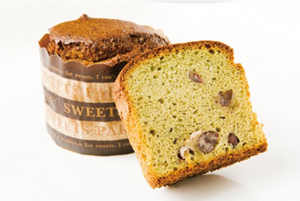 「ベークショップ イワハシ」の「低糖質大豆のシフォンケーキ」(450円)。砂糖、小麦粉不使用で、低糖質なのでダイエット中でもOK