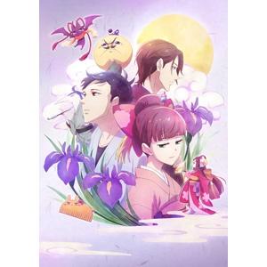 TVアニメ「つくもがみ貸します」最新情報公開!OP&EDアーティストのMIYAVI&倉木麻衣のコメントも到着!