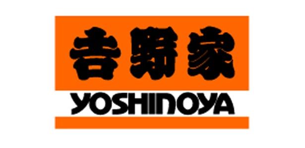 「師走のくいてー!祭」は、一部店舗をのぞき全国の吉野家で開催される