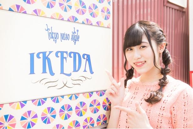 ふぅふぅ女子♥に、SKE48チームEの野々垣美希が初登場!