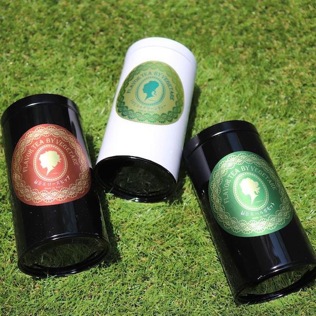 【写真】左から「緑茶ローズヒップ」「トロピカルグリーンティー」「緑茶ベルガモット」