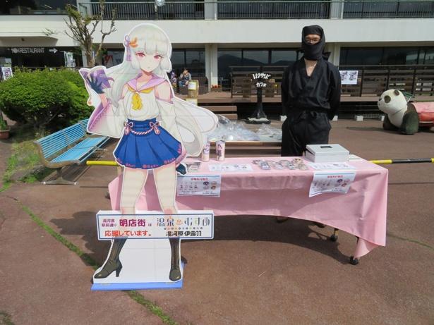 """「温泉むすめ」箱根遊覧船イベントで""""芦ノ湖シスターズ""""結成!"""