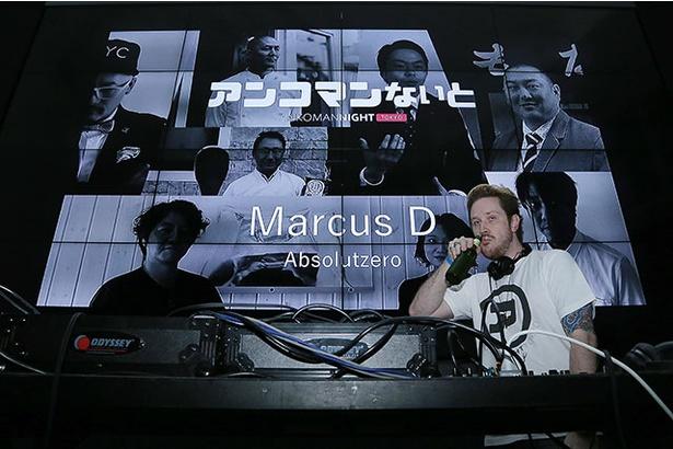 【写真を見る】世界で活躍中のMarcus Dが来場。そのDJプレイに来場者も酔いしれた