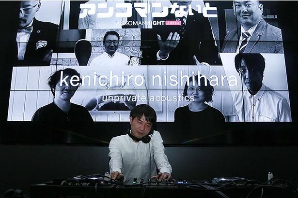 幅広い分野の音楽を選曲、作曲しファッションを中心にプロデュースを行うKenichiro Nishihara