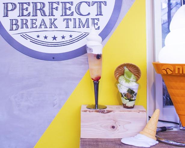大須商店街に大人のためのソフトクリーム店「PERFECT BREAK TIME(パーフェクトブレイクタイム)」がニューオープン!