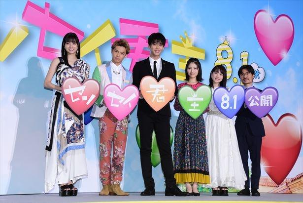 映画「センセイ君主」のスペシャルステージイベントに竹内涼真(左から3人目)ら豪華キャストが登壇