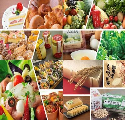 毎日産地から直送される、千葉県産の野菜や果物を中心に取りそろえる「農家の家 せんのや」。スイーツや日替わりの弁当も販売