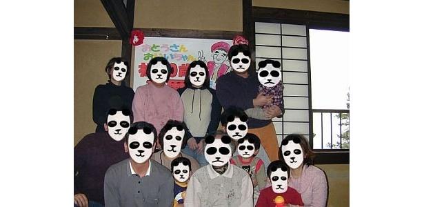 家族や友達が全員パンダ顔に!!