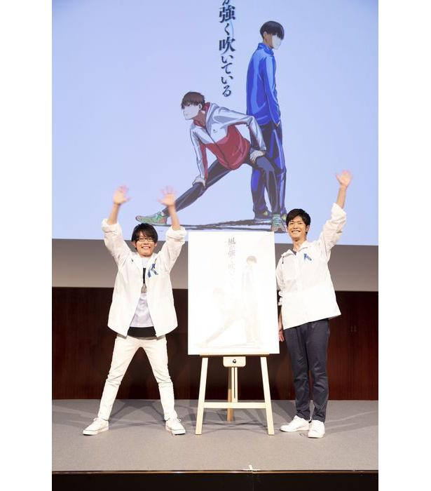 大塚剛央&大塚剛央が登場!「風が強く吹いている」TVアニメ化発表会見の速報レポートが到着!