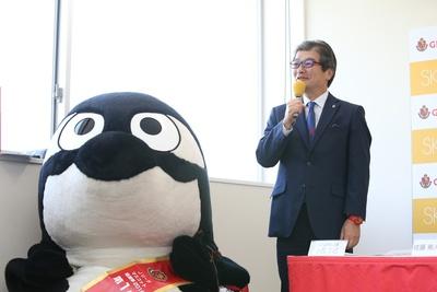 名古屋グランパス・小西工己社長。左にいるのは公式マスコットキャラクターの「グランパスくん」