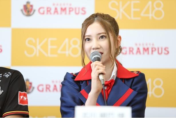 SKE48・北川綾巴