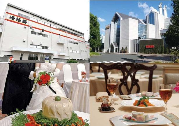 「崎陽軒 横浜工場」「キリンビール 横浜工場」を見学したあと、崎陽軒のレストランでの食事ができる。ジャンボシウマイ(左下)も登場する!