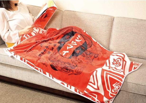 「昔ながらのシウマイブランケット」は、タテ約75cm×横約150cm