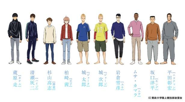 スタッフ&キャストのコメントも発表!TVアニメ「風が強く吹いている」TVアニメ発表会レポート!