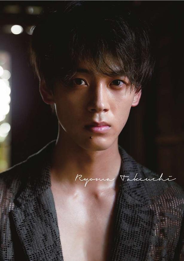 7月12日発売「Ryoma Takeuchi」通常版表紙※画像はイメージです