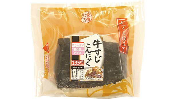 牛すじこんにゃく(ファミリーマート/135円)