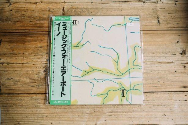 ブライアン・イーノのレコード(4500円)
