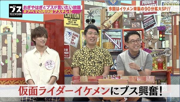 「おぎやはぎの『ブス』テレビ 90分SP」(AbemaSPECIAL)に藤田富(左)が出演