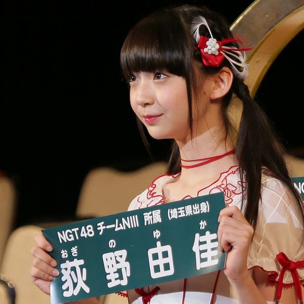 荻野由佳、オレンジ色のユニホーム姿にファン歓喜「それにしても可愛い」