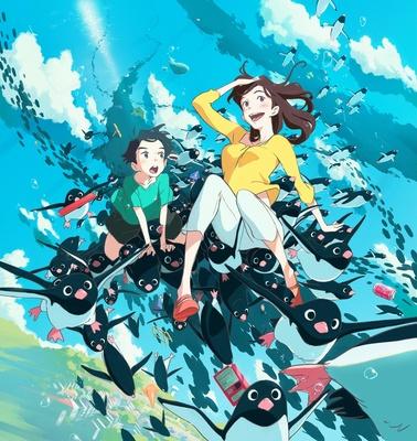 アニメーション映画『ペンギン・ハイウェイ』は8月17日(金)から全国ロードショー