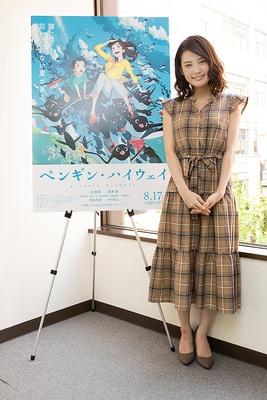 『ペンギン・ハイウェイ』で主人公のアオヤマ君の声を演じる女優の北香那