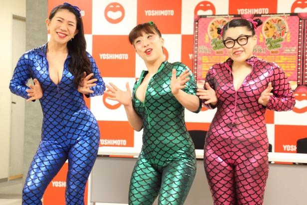 【写真を見る】吉本新喜劇のメンバーからなる爆乳三姉妹は、爆乳コントを披露