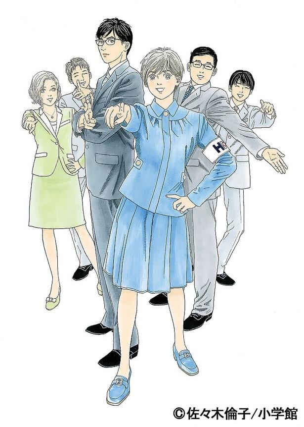 「踊る」×「水どう」の強力タッグ!テレビ局を舞台にしたコミックのドラマ化決定!